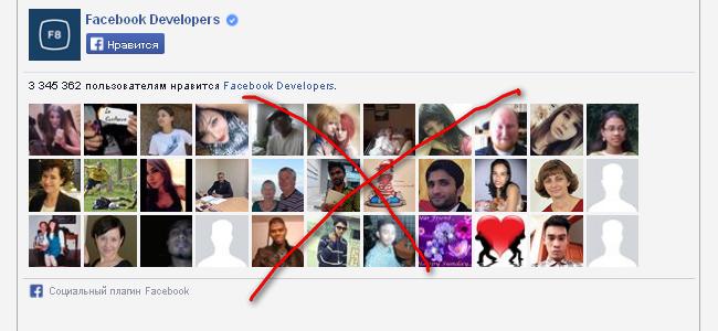 Фейсбук-лайкбокс теперь устарел и перестанет работать.